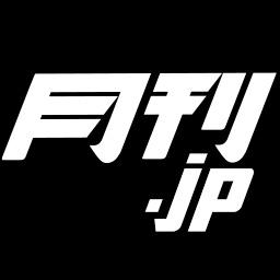 www.gekkan.jp